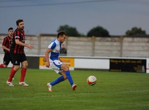 Cirencester Town V Bristol Rovers 080714